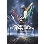 """1805 新品送料無料 浜田省吾 SHOGO HAMADA ON THE ROAD 2015-2016 旅するソングライター""""Journey of a Songwriter"""