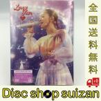 送料無料 西野カナ LOVE it Tour ~10th Anniversary~ 初回限定 DVD ユニバ 1903