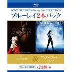 m  新品送料無料  ブルーレイ2枚パック ドラキュラ/アンダーワールドビギンズ [Blu-ray]