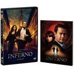 A 新品送料無料 インフェルノ (初回生産限定) DVD ダ・ヴィンチ・コード 天使と悪魔