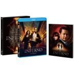 A 新品送料無料 インフェルノ (初回生産限定) Blu-ray トム・ハンクス 検索 ダ・ヴィンチ・コード 天使と悪魔