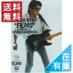 """1809 新品送料無料 浜田省吾 ON THE ROAD """"FILMS"""" DVD ユニバ"""