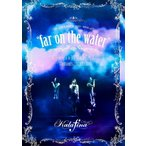 Kalafina LIVE TOUR 2015 2016  far on the water Special Final  東京国際フォーラムホールA  DVD