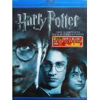 送料無料 楽天ブックス限定ジャケット ハリー・ポッター ブルーレイ コンプリート セット Blu-ray 8枚組 ハリーポッター 1812