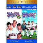 Yahoo!Disk shop suizanA 新品送料無料 メジャーリーグ/メジャーリーグ 2 DVD (初回限定生産/お得な2作品パック)