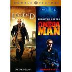 Yahoo!Disc shop suizan送料無料 アイ・アム・レジェンド/地球最後の男 オメガマン DVD (初回限定生産/お得な2作品パック) IRR