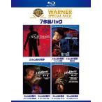 新品 エルム街の悪夢 ワーナー・スペシャル・パック 4枚組 初回限定生産 Blu-ray ブルーレイ PR