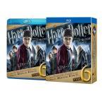 ハリー ポッターと謎のプリンス コレクターズ エディション 2枚組   Blu-ray