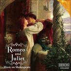 送料無料 ロミオとジュリエット~シェイクスピアのクラシック CD PR