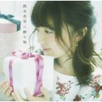 **新品送料無料    贈り物(初回限定盤A)(DVD付) CD+DVD, Limited Edition 熊木杏里