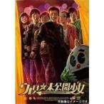 1809 新品送料無料 ローソン・テレビ東京・HMV限定販