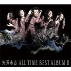 ALL TIME BEST ALBUM Ⅱ
