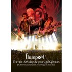 flumpool 5th Anniversary Special Live「For our 1,826 days & your 43,824 hours」at Nippon Budokan (外付け特典なし) Blu-ray