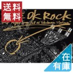 "新品送料無料  ONE OK ROCK 2014 ""Mighty Long Fall at Yokohama Stadium"" 通常仕様 [DVD] ワンオクロック AZBS-1032"