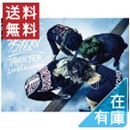 "OR  新品送料無料    ONE OK ROCK 2015 ""35xxxv"" JAPAN TOUR LIVE & DOCUMENTARY [DVD]ワンオク・ワンオクロック"