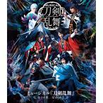 ミュージカル 刀剣乱舞  結びの響 始まりの音   Blu-ray