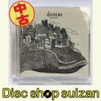 (USED��/�����) ���Ÿ��� diorama ������CD+DVD ������� �ϥ� IM