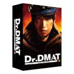 a  新品送料無料  Dr.DMAT Blu-ray BOX 大倉忠義   加藤あい