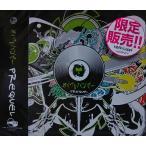Prequel  Loppi HMV限定盤