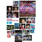 ARASHI Anniversary Tour 5 10  DVD