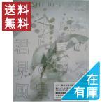 "新品 嵐 DVD ARASHI 10-11TOUR""Scene"