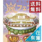 1806 新品送料無料 嵐  ARASHI アラフェス'13 NATIONAL STADIUM 2013 Blu-ray ジャニーズ