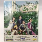 新品 嵐 ARASHI ピカンチ LIFE IS HARD たぶん HAPPY Blu-ray ブルーレイ 初回限定版 PR