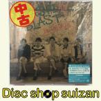 ショッピングused (USED品/中古品) 嵐 ARASHI BLAST in Hawaii(初回限定盤)DVD ジャニーズ PR