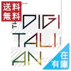 ARASHI LIVE TOUR 2014 THE DIGITALIAN 通常盤   DVD