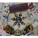 送料無料 関ジャニ∞の元気が出るCD (初回限定盤B)(DVD付) CD+DVD 関ジャニエイト 渋谷すばる ジャニーズ 1810