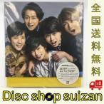 新品送料無料! ARASHI 嵐 Are You Happy?(初回限定盤)CD+DVD仕様