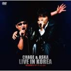 CHAGE   ASKA LIVE IN KOREA 韓日親善コンサート Aug. 2000
