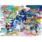 AKB48 新品送料無料    ミリオンがいっぱい~AKB48ミュージックビデオ集~スペシャルBOX (6枚組DVD)