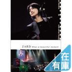 送料無料 ZARD DVD What a beautiful moment 坂井泉水