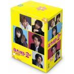 新品 送料無料 花より男子2 (リターンズ) DVD-BOX 井上真央 松本潤(嵐) PR