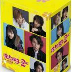 (USED品/中古品) 花より男子2 リターンズ 初回限定盤DVD-BOX 井上真央 松本潤 嵐 PR
