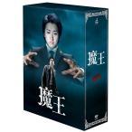 送料無料 魔王 DVD-BOX 嵐 大野智 生田斗真 PR画像