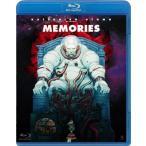 送料無料 MEMORIES [Blu-ray] 磯部 勉 山寺宏一 大友克洋 森本晃司 岡村天斎 (監督)