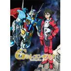 送料無料 ガンダム Gのレコンギスタ 4(特装限定版) Blu-ray 石井マーク 嶋村侑 富野由悠季 PR
