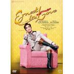 送料無料 ミュージカル 『Ernest in Love』 DVD 宝塚歌劇団 明日海りお 1807