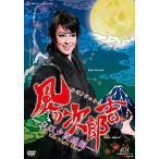 新品送料無料   OH! Edo Night Show 『風の次郎吉―大江戸夜飛翔―』 [DVD]