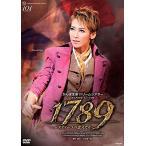 1805 ┐╖╔╩┴ў╬┴╠╡╬┴ ╖ю┴╚╩ї─═┬ч╖р╛ь╕°▒щ е╣е┌епе┐епеыбже▀ехб╝е╕елеыб╪ 1789 б╜е╨е╣е╞егб╝ецд╬╬°┐═д┐д┴б╜б┘ DVD