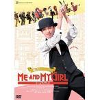 送料無料 花組宝塚大劇場公演 UCCミュージカル『ME AND MY GIRL』 DVD 1804