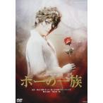 花組宝塚大劇場公演 ミュージカル ゴシック ポーの一族   DVD