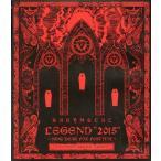 (USED品/中古品) BABYMETAL THE ONE 限定Blu-ray ブルーレイ BABYMETAL LEGEND 2015 新春キツネ祭り PR