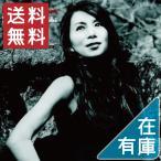 新品送料無料    Expressions (通常盤) Original recording remastered 竹内まりや  ex 山下達郎