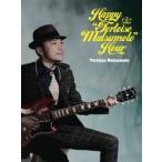 """新品送料無料    Happy """"Tortoise Matsumoto"""" Hour [DVD] トータス松本(ウルフルズ)"""