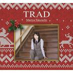 TRAD  初回限定盤   DVD付
