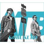 新品 送料無料 コブクロ 4CD+DVD ALL TIME BEST 1998-2018 初回限定盤 アルバム 価格3 1912