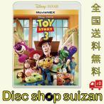 1810 新品送料無料 トイ・ストーリー3 (トイストーリー3)MovieNEX  ブルーレイ+DVD+デジタルコピー(クラウド対応)Blu-ray(DISNEY/ディズニー)